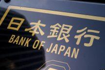 bank-of-japan-216x144.jpg